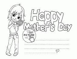happy mother u0027s day card 3 coloring page for kids coloring pages