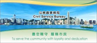 bureau service civil service bureau 政府公務員事務局