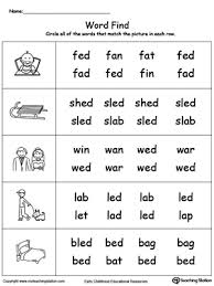 picture word find ed words myteachingstation com