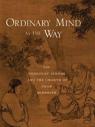 si鑒es baquets m poceski ordinary mind as the way the hongzhou and the
