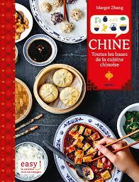 cuisine chinoise traditionnelle la fondue chinoise