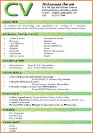 latest resume format 2015 for experienced meaning latest resume format for freshers student template 21 free pattern
