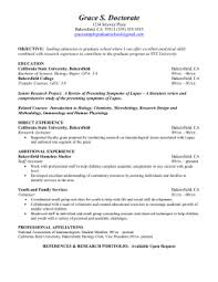 resume sles for administrative support coordinator csub extended sumaya cv california state university bakersfield