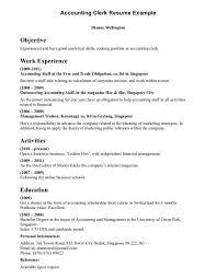 accounting clerk job description accounting clerk job description