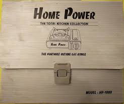 upc 658562601021 home power the total kitchen collection hp 1000