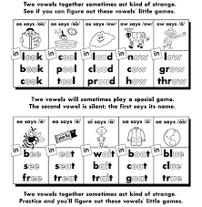 8 best two vowels images on pinterest guided reading teaching