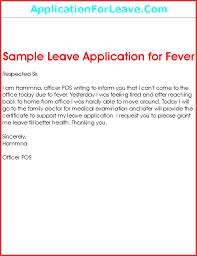 inspirational absence from letter job latter
