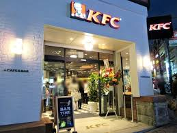 Kfc All You Can Eat Buffet by Want To Get A Beer At Kfc All About Japan