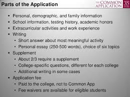 understanding the common application a toolkit for programs