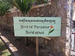 bird of paradise bungalows camboja kep booking com