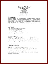 first job resume exles for teens fast food restaurants hiring resume for high student first job resume summary exles