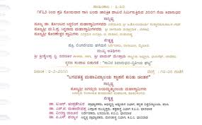 Invitation Card Of Opening Ceremony Wedding Invitation Format In Kannada Yaseen For