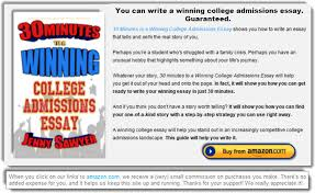 college search answers to your college search questions