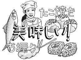i wrote an article for saveur about japanese department store food