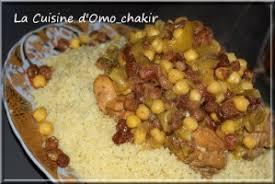 cuisine marocaine traditionnelle la cuisine d omo chakir ma et mon amour pour la cuisine