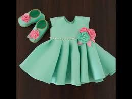 baby fancy dress designs