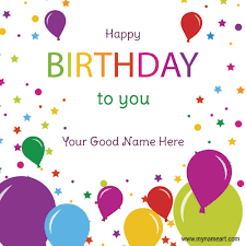colorful birthday balloons wishes image with name wishes