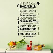 aliexpress com buy en esta spanish inspirational quotes wall