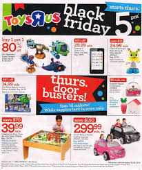 best pc part black friday deals 2016 toys r us black friday sale ad 2015 deals discounts july 2016