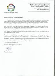 Bible College Acceptance Letter perth bible college 盞 fellowship of