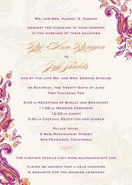 Indian Wedding Card Wording Ways To Word Wedding Invitations Vertabox Com