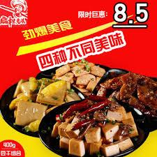 balance de cuisine pr馗ision 0 01 g 2016年 5月20 29日优惠汇总 爱比价妈妈