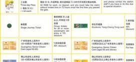 Metro Time Table Guangzhou Metro Timetable Guangzhou Travel Guide