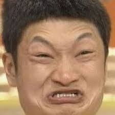 Asian Man Meme - funny asian faces collection 85