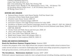 high school resume exles for college admission exles of college application resumes sle college admission