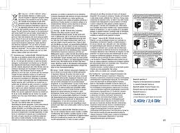 91763m022g4 mec tec meccanoid 2 0 cn upcx gml2pksld user manual