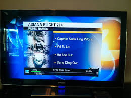 Sum Ting Wong Meme - i don t think my local news channel realized there was sum ting wong