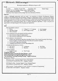 Resume It Sample by English For Careers And Engineering Sample Resume It Data Mining