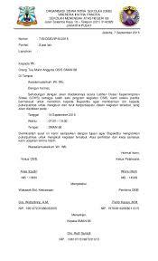 membuat kop surat organisasi 15 contoh surat resmi cara membuat undangan pemerintah