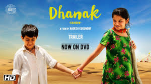 Seeking Blind Date Trailer Dhanak Official Trailer Now On Dvd Hetal Gada Krrish