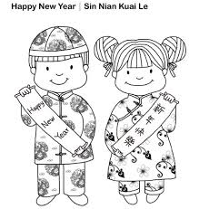 sin nian kuai le chinese new year coloring pages new year
