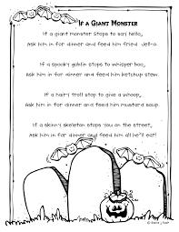 Halloween Poems Kids 100 Halloween Invite Poem Free Halloween Birthday