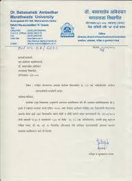 dr babasaheb ambedkar marathwada university