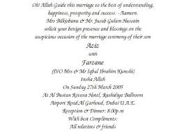 wedding card wordings for friends looking for wedding card wordings