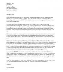 computer lab grant proposal u2013 brooke hawkins