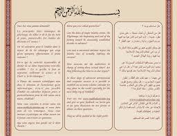 Islamic Invitation Card An Invitation To Visit Islamic Calendar Hijri Calendar Muslim