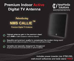 tv guide for antenna users store newmedia solutions