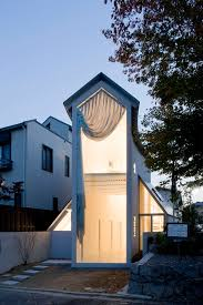 small house in 10 extraordinary japanese houses ja u
