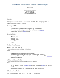 Resume For Receptionist No Experience Sample Resumes For Receptionist Admin Positions Medical