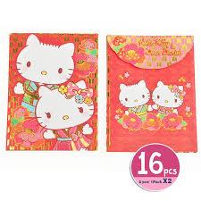 hello new year envelopes hello dear daniel new year envelopes packet 16