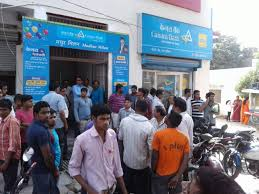 Madhur Courier by Agra Crime News Latest Agra Crime News Headlines U0026 Videos Times