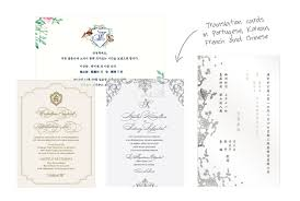 sle wedding announcements atelier isabey the the of atelier isabey an award