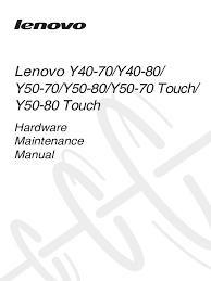 manual mtto lenovo y50 70 electrostatic discharge floppy disk