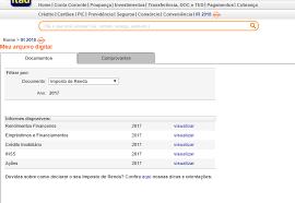 demonstrativo imposto de renda 2015 do banco do brasil ir veja como conseguir seu informe de rendimentos pela internet