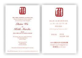 wedding invitation wording sles wedding invitation wording in popular wedding