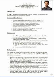Hobbies Examples For Resume Reasons To Vote For Obama Essay Building Secretary Resume Essay On